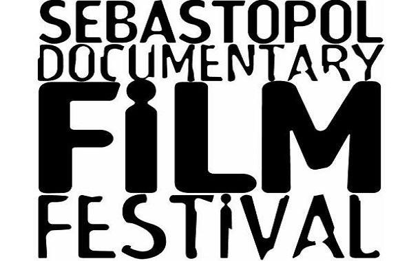Documentary Film Festival